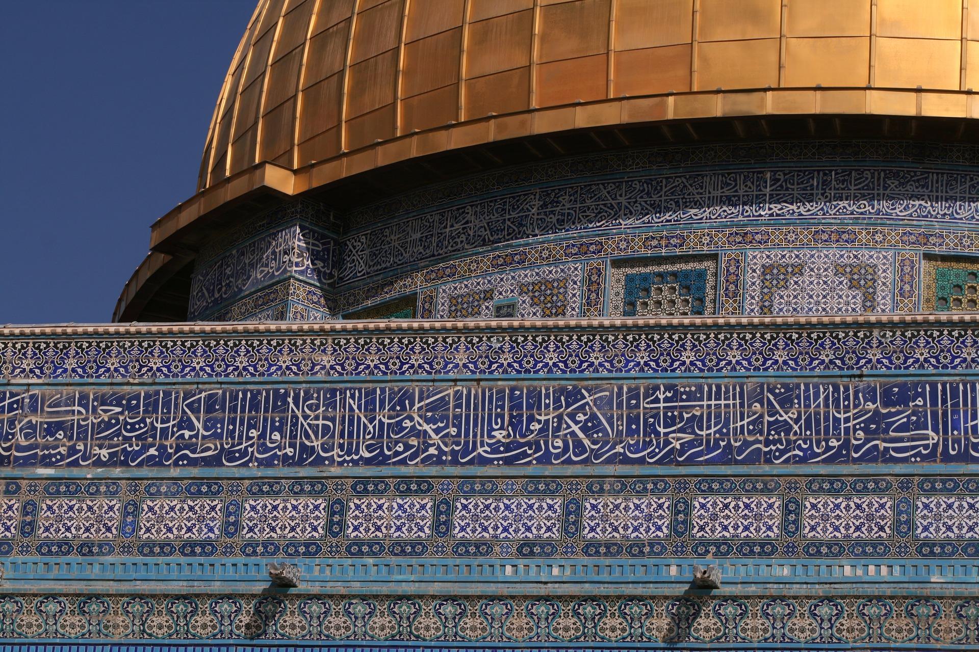 Palestine-dome